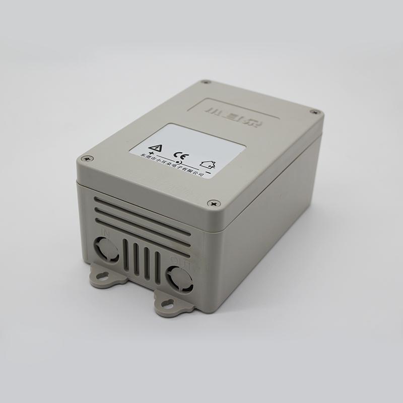 室外防雨交流电源适配器球机专用24V/3A规格